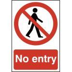No entry - PVC (200 x 300mm)