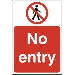 No entry - RPVC (200 x 300mm)