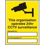This organisation operates 24 hour CCTV surveillance - SAV (300 x 400mm)